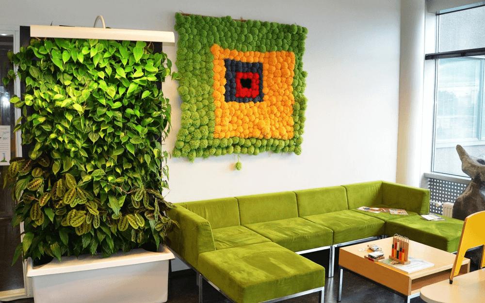Вертикальное озеление